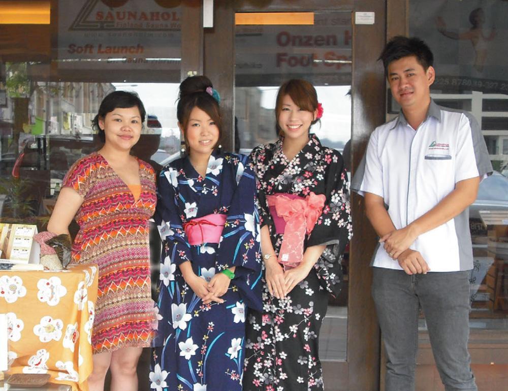 2012-Dr-Sauna Haruhiko