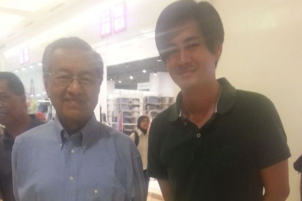 Malaysia 7th PM Tun Mahathir