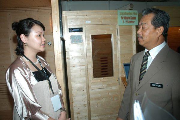 Malaysia 8th-PM Muhyiddin